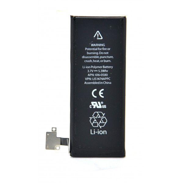 BATERIA IPHONE 4S GSM BULK