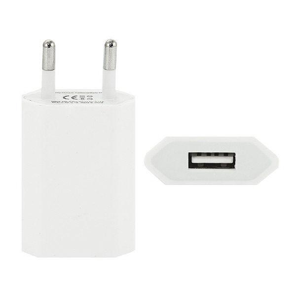 ŁADOWARKA SIECIOWA USB 1A BIAŁA PŁASKA