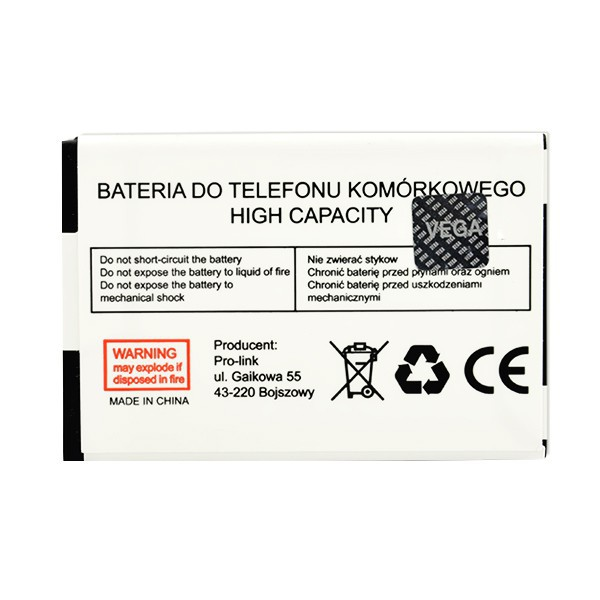 BATERIA VEGA NOKIA 6100 6300 BL-4C BAT 1250mAh BOX