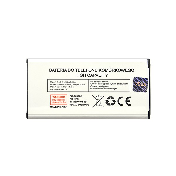 BATERIA VEGA SAMSUNG S5 MINI  G800F 2350mAh