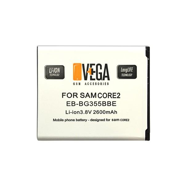 BATERIA VEGA SAMSUNG GALAXY CORE 2 2600mAh EB-BG355BBE