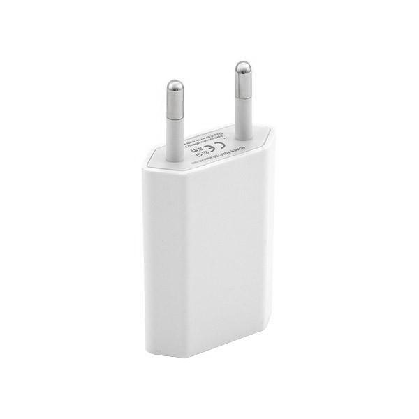 ŁADOWARKA SIECIOWA BIAŁA PŁASKA + KABEL USB IPHONE 5G 5S 6 6S 7 8 / PLUS