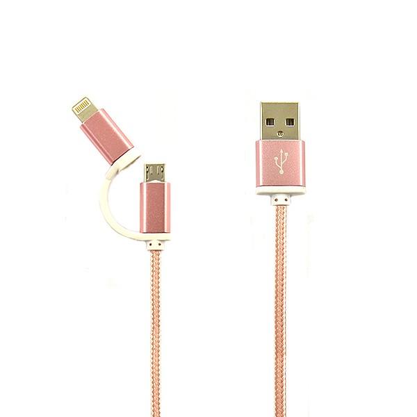 KABEL USB IPHONE 7 / 8  NYLON RÓŻOWY + MIRO USB 2w1