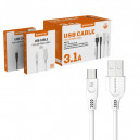 KABEL USB MICRO 3.1A SOMOSTEL BIAŁY 3100mAh QUICK CHARGER QC 3.0 1M POWERLINE SMS-BT09 ECL