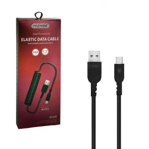 KABEL USB MICRO 2.4A NAFUMI CZARNY 2400mAh QUICK CHARGER QC 3.0 1,5M ELASTIC NFM-M26