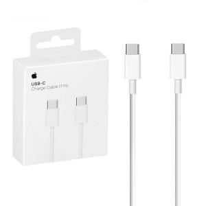 KABEL USB APPLE MUF72ZM/A USB-C DO USB-C BIAŁY BOX 1M